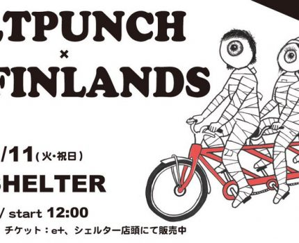 2020/2/11(火)@下北沢SHELTER『昼間の戯言(たわごと)』
